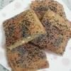 diyet yulaf kepekli peynirli ekmek